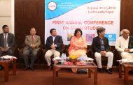 प्रथम अन्तर्राष्ट्रिय एशियाली अध्ययन सम्मेलन शुरु
