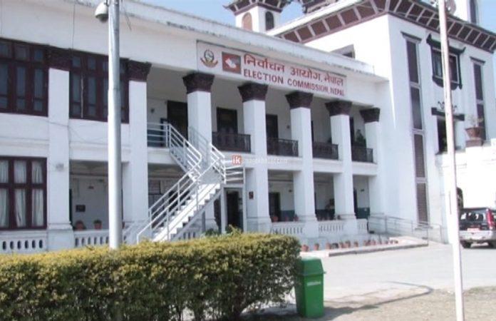 नेकपा नामको विवाद : आयोगले आज निर्णय गदै, कसले पाउला वैधानिकता ?