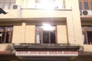 जनस्वास्थ्य कार्यालय काठमाडौं प्रदेश स्वास्थ्य कार्यालयमा रुपान्तरित