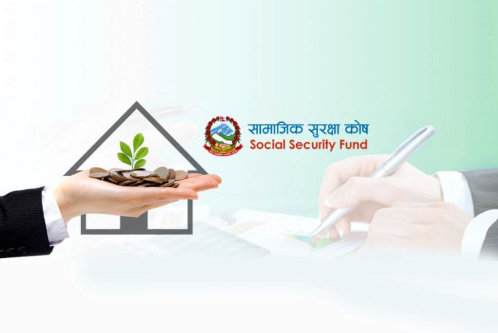 सामाजिक सुरक्षा योजनाः रोजगारदाताको उत्साहजनक सहभागिता