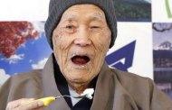 विश्वकै सवैभन्दा वृद्ध मासानो नोनाकाको ११३ बर्षको उमेरमा निधन
