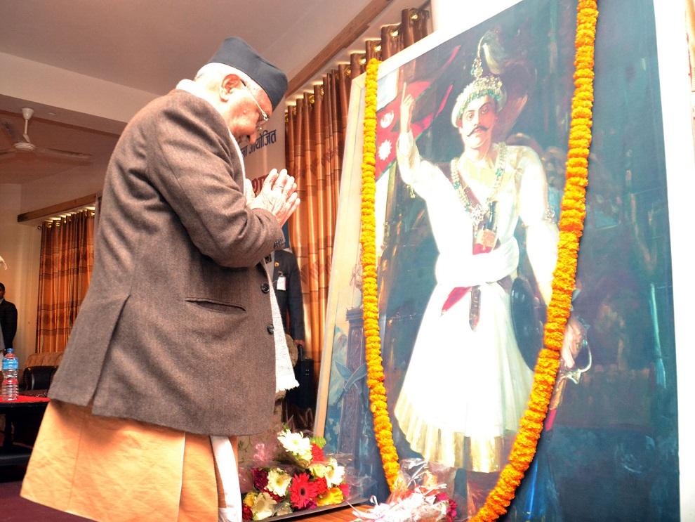 Prithvi Narayan deserves credit for Nepal's integrity-PM