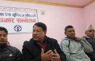 वाईडबडीमा भएको भ्रष्टाचार ढाकछोप गर्न ओली सरकारले असंबैधानिक समिति बनायोः नेता सिंह