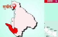 दक्षिणी नाका जमुनाहा देखि उत्तरी नाका हिल्सा जोड्ने आयोजनाको प्रारम्भिक सर्भे पूरा