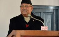 No talks to be held with terrorists: PM Oli