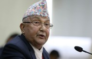 Do not give donation to looters: PM Oli