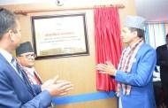 गरिमा विकास बैंकको ललितपुर शाखा कार्यालयको उद्घाटन सम्पन्न