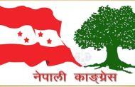 काङ्ग्रेस केन्द्रीय समिति बैठक बस्दै