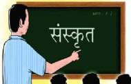 संस्कृत शिक्षाको पठनपाठन नहुँदा योग्य पुरोहितको अभावमा कर्मकाण्ड र पूजापाठ प्रभावित
