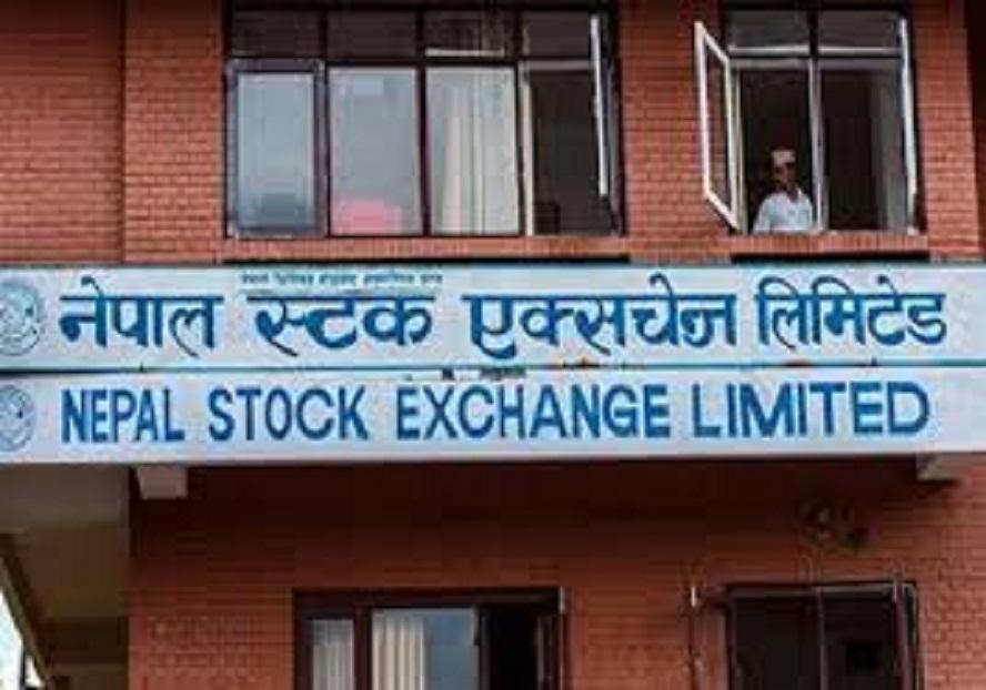 शेयर बजारः सात अङ्कको वृद्धि