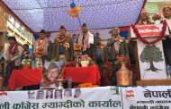 NC to go against government: President Deuba