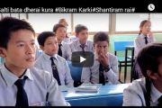 भाइरल बाल गायक कार्कीको नयाँ गीत 'गल्तिबाट धेरै कुरा' (भिडियो)