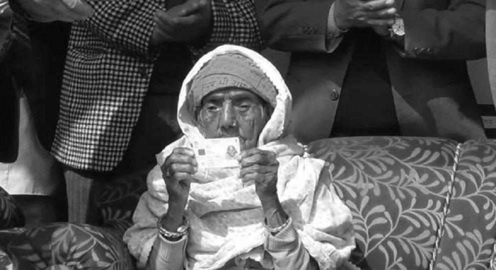 नेपालमै पहिलो पटक राष्ट्रिय परिचयपत्र प्राप्त गर्नुभएकी भण्डारीको निधन