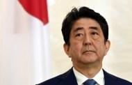 जापानका प्रधानमन्त्रीले अमेरिका, फ्रान्स र क्यानाडाको भ्रमण गर्ने