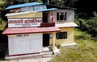 गाउँपालिका आफैँले पाठ्यक्रम निर्माण गरी पठनपाठन शुरु