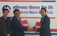 धुलिखेल माउण्टेन रिसोर्टमा मुक्तिनाथ विकास बैंकका ग्राहकलाई विशेष छुट
