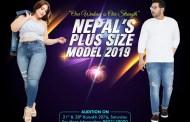 'नेपाल प्लस साइज मोडल' छानिने