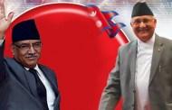 नेकपा कास्कीका ७२ वडाका अध्यक्ष र सचिवको शपथ (नामसहित)