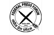भातृ सङ्गठन प्रेस फोरममा निराला चयन