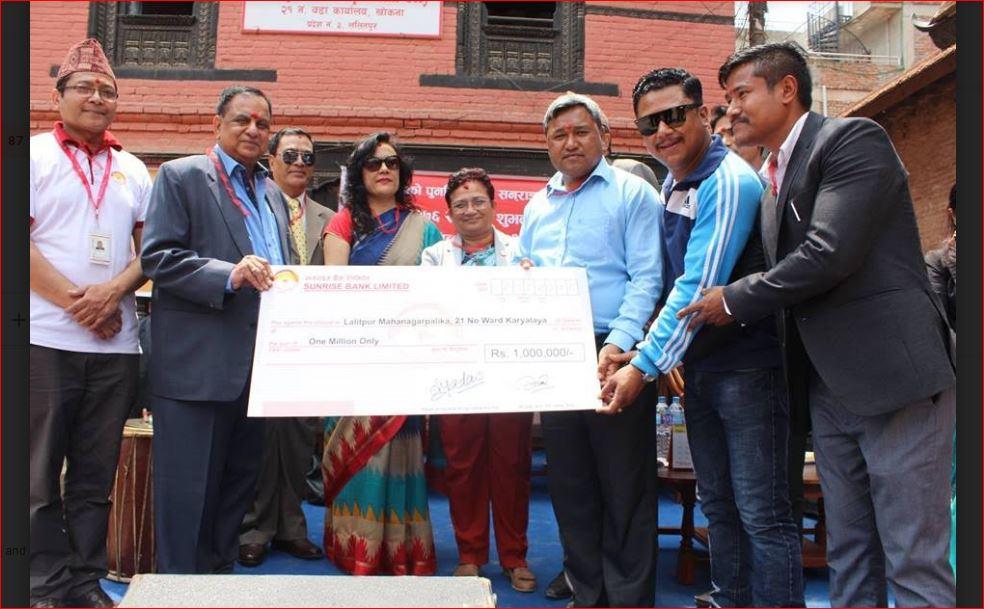 सन्राइज बैंकद्वारा  रु १० लाख सहयोग