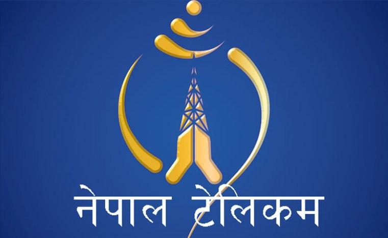 नेपाल टेलिकमको विभिन्न प्याकेज सहितको आकर्षक स्प्रिङ अफर