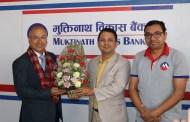 मुक्तिनाथ विकास बैंकको नायव प्रमुख कार्यकारी अधिकृतमासमिर शेखर बज्राचार्य नियुक्त