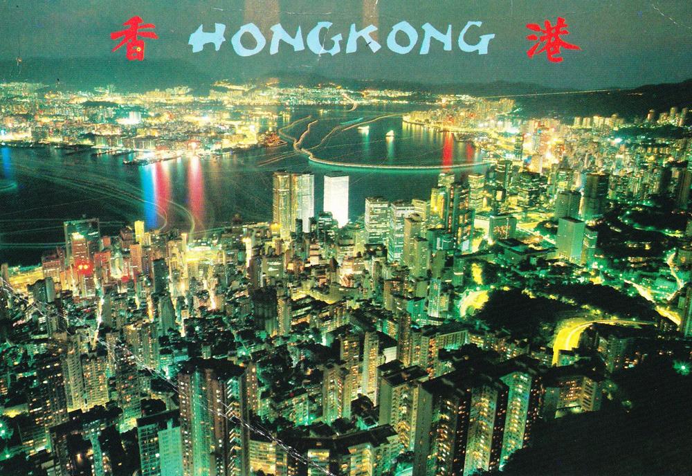 Postcard From Hong Kong 1994 – Susan Blumberg Kason