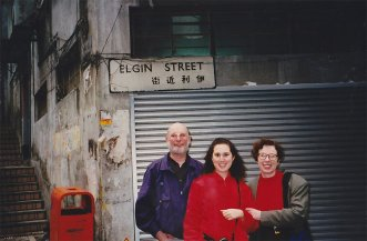 With My Mom and Uncle, Hong Kong, 1996