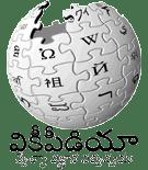 Wikipedia-logo-te