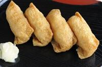 Inari Sushi (inari-zushi)