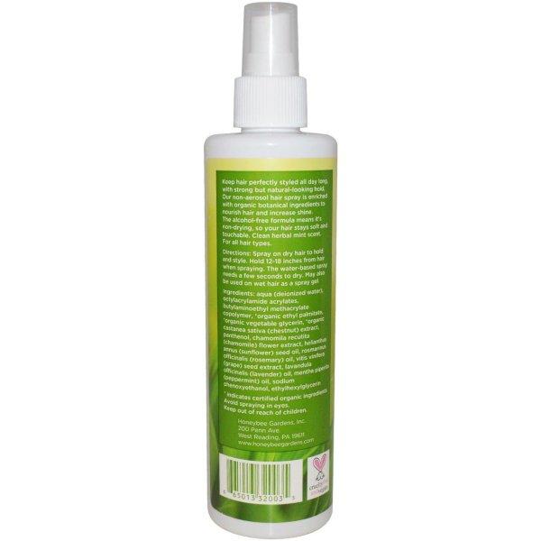 Herbal Mint Hairspray