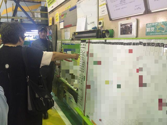 株式会社山田製作所(大阪)さまの工場見学会に行ってきた!7