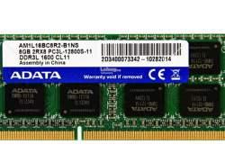Cara Mengetahui Kecepatan RAM Komputer Baik Itu PC Desktop Maupun Laptop