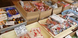 ผลไม้ที่ตลาด Miyagawa Morning Market