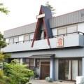 民宿 小松山荘