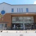 岡谷美術考古館