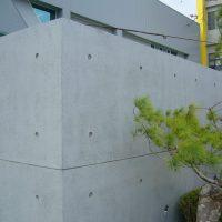 Exposed Concrete Effect System (ECES): Concrete Coating ...