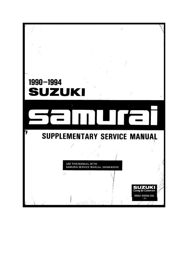 1990 samurai supplementary service manual.pdf (158 MB