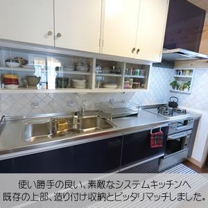 耐震補強 小金井市K様邸