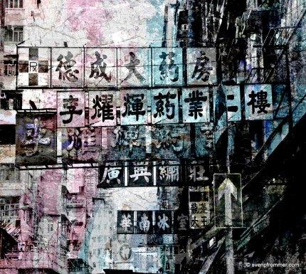 hongkong_downtown_4
