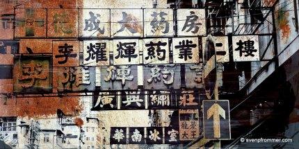 hongkong_signs_4