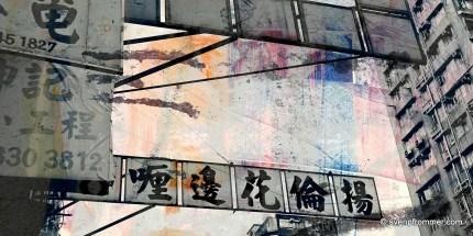 hongkong_signs_5