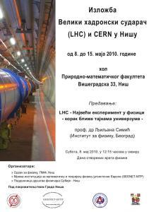 """LHC """"stiže"""" u Niš 1"""