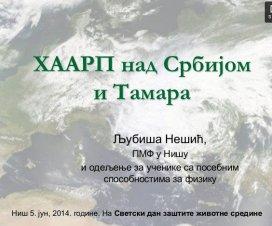 """HAARP nad Srbijom i Tamara"" 6"