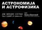 Tribina: The Best of 2014 - Astronomija i astrofizika 4