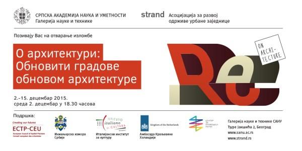 RE-2015-pozivnica