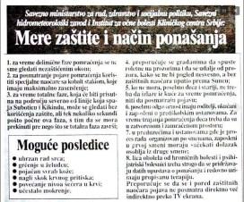 Srbija, 11. avgust 1999. godine 1