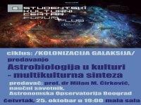 """Predavanje: """"Astrobiologija u kulturi - multikulturna sinteza"""" 1"""