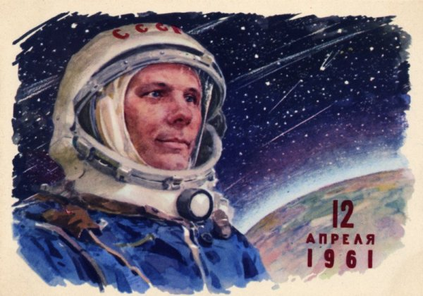 This image has an empty alt attribute; its file name is yuri_gagarin_01-600x420.jpg