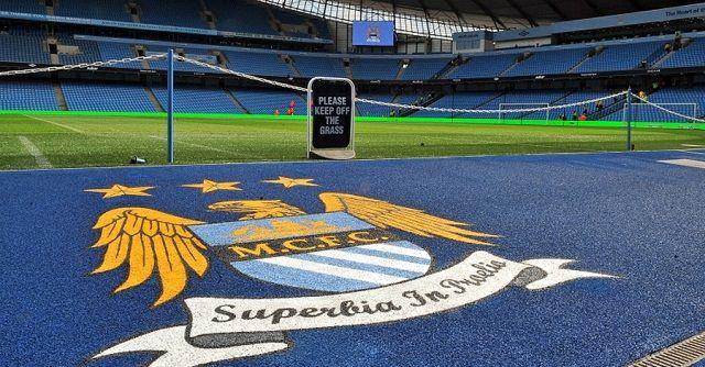Manchester City vjeruje da će dobiti bitku za zvijezdu od 50 miliona funti